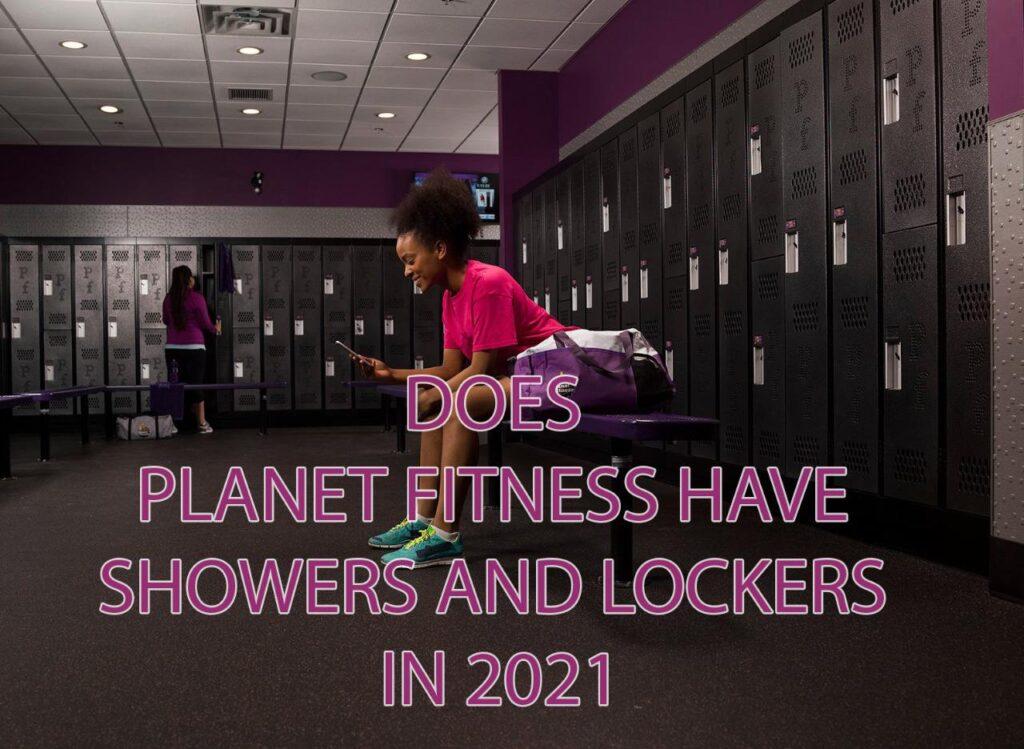 Planet Fitness Locker Room